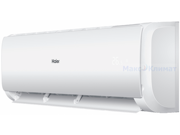 Haier HSU-07HT103/R2 ON/OFF